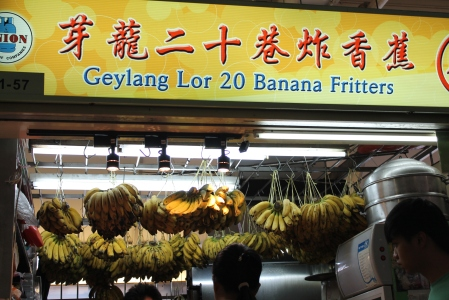 Store front with all the fresh Pisang Raja bananas.  Mmmmmm.