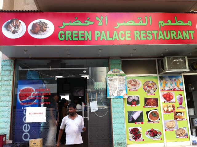 The amazing Green Palace Restaurant that packages the meals for handouts at a SUPER reasonable price.  Thank you so much to the guys that help out with organising the food!!