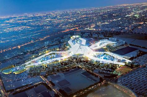 An artist's impression of the impressive Expo 2020 site.