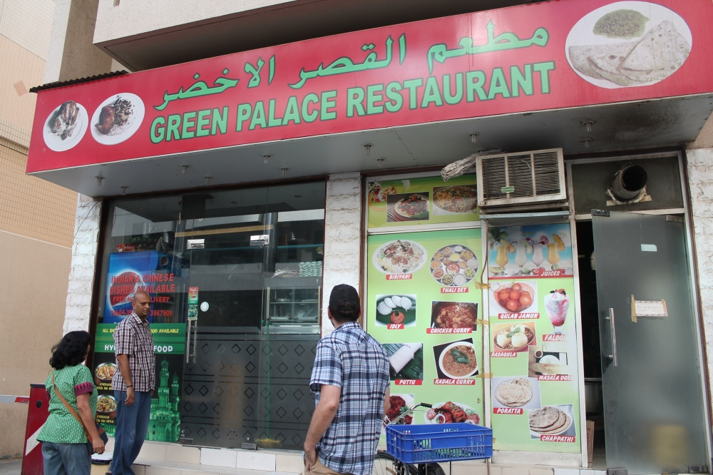 The wonderful Green Palace Restaurant.  It is here that they make the large numbers of food packages that we order for the handouts.  Fabulous service, fabulous food, fabulous guys.